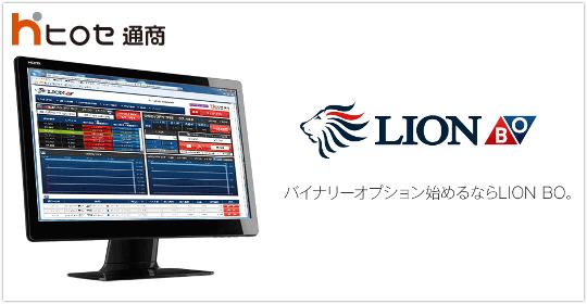 ヒロセ通商のバイナリーオプション取引実績情報イメージ
