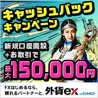 YJFX!のトップイメージ