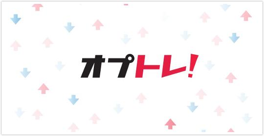 YJFX!のバイナリーオプション(オプトレ!)取引実績情報イメージ