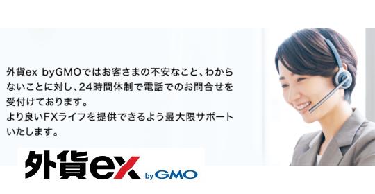 YJFX! ヤフーグループ!のイメージ