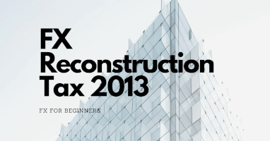 キーワードは『復興税』FXの税金2013年