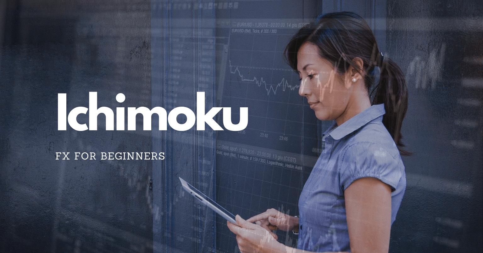 一目均衡表(Ichimoku Kinko Hyo)
