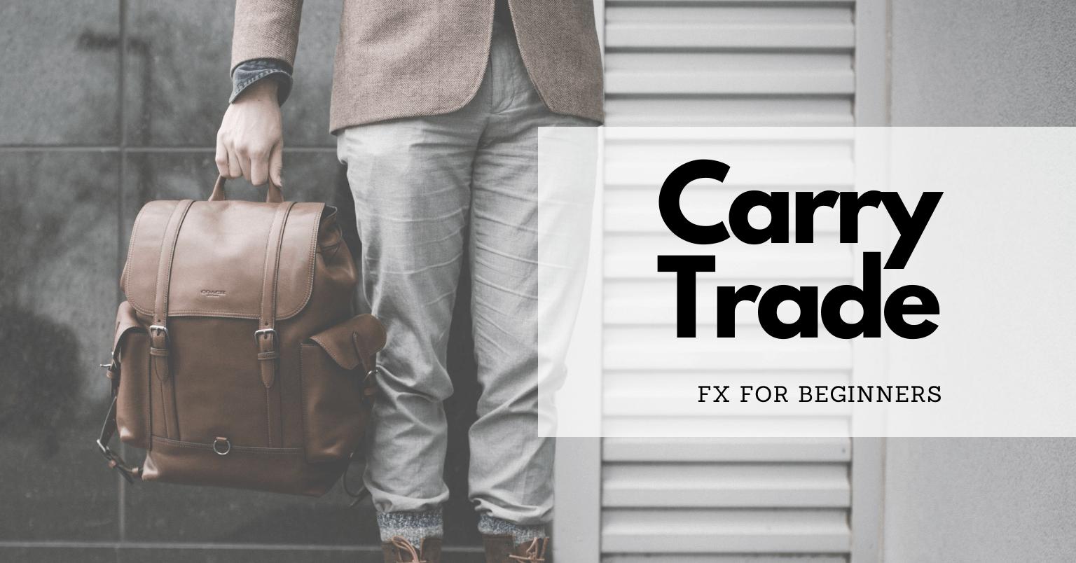 キャリートレード【Carry Trade】とは?